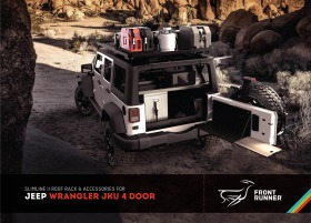 %s Front Runner Outfitters brochure